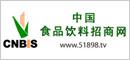 中国食品饮料招商网