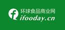 环球食品商业网